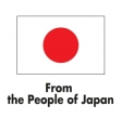 the people of japan