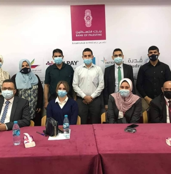 ورشة توعوية حول التطعيم مع  موظفي بنك فلسطين